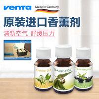 VENTA 康特空气加湿净化器专用香薰剂精油添加剂 香薰套装150ML