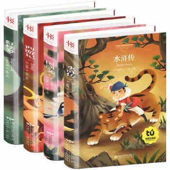 儿童版四大名著注音版小学生版三国演义西游记水浒传红