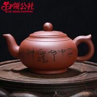 白领公社 紫砂壶 创意家用茶具水壶紫砂壶功夫陶瓷茶壶过滤全手工茶壶套装小茶壶家居生活日用品