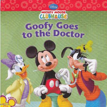 mickey mouse clubhouse: goofy goes to the doctor 米奇妙妙屋:高飞图片