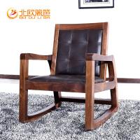 北欧篱笆高档黑胡桃木家具摇椅全实木椅子真皮靠背坐椅休闲椅