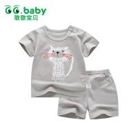 歌歌宝贝 宝宝短袖套装 夏季婴儿衣服 纯棉幼儿短袖短裤两件套夏装