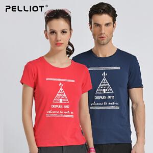 【折上再减】法国PELLIOT户外速干衣男女 短袖快干衣夏运动t恤吸汗薄款速干T恤