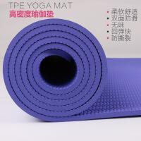 渔民部落 TPE瑜伽垫 6mm 环保无味防滑运动健身瑜珈垫888202