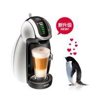 德龙(DeLonghi) EDG466.S银色 胶囊咖啡机 Genio EDG466.R红色 EDG465.B黑色
