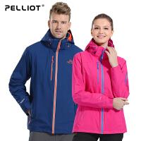 【盛夏狂欢】法国PELLIOT伯希和 秋冬户外冲锋衣 男女三合一两件套抓绒情侣冲锋衣