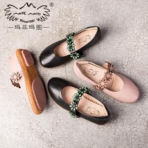 玛菲玛图洛丽塔乖乖鞋子女lolita单鞋浅口气质优雅平底早秋女鞋新款728-L53秋季新品
