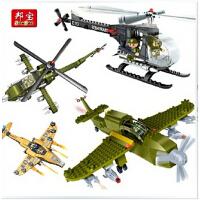 邦宝 军事战争拼装积木 儿童益智拼插塑料积木玩具直升机飞机
