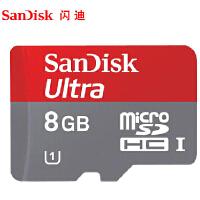 闪迪(SanDisk)8G 至尊MicroSDHC TF存储卡 Class10 Micro/SD 存储卡TF卡 8G手机内存卡