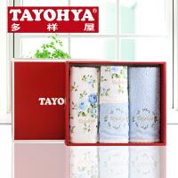 TAYOHYA多样屋 花园玫瑰2方2面礼盒 纯棉提花洗脸方巾面巾