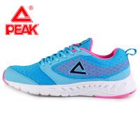 Peak/匹克 春季女款 缓震防滑舒适耐磨时尚休闲跑步鞋E61198H