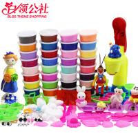 白领公社 橡皮泥 24色超轻粘土套装3D橡皮泥无毒太空泥儿童沙软陶水晶雪花彩泥玩具儿童玩具文具
