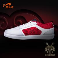 贵人鸟【*限定】男鞋季新款运动鞋透气跑轻便跑步鞋 E64601