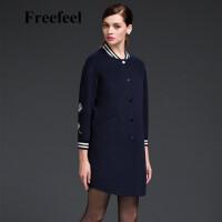 Freefeel2017新款春装羊绒大衣欧美风中长款时尚女装毛呢外套1603