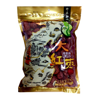 禾煜 红枣 568g/袋 陕西红枣粒大饱满大红枣