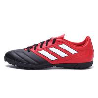 adidas阿迪达斯  2017新款男子TF碎钉运动训练足球鞋  BB1771/BB1774