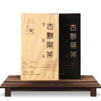 【安徽池州馆】安徽特产古黟黑茶1000g特级黑砖茶