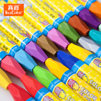 真彩36色油画棒36色蜡笔丝滑炫彩棒儿童无毒画画笔棒棒彩绘画画棒