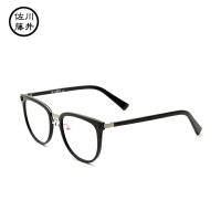 佐川藤井眼镜女 近视眼镜框架男潮款全框眼镜框板材眼镜架75158
