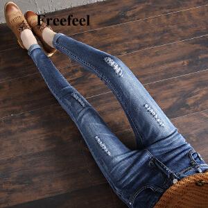 Freefeel2017春秋季节牛仔长裤女新款高腰显瘦小脚裤破洞弹力修身铅笔裤
