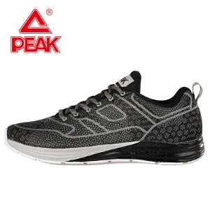 匹克 时尚飞织耐磨百搭舒适休闲跑鞋 DH631151