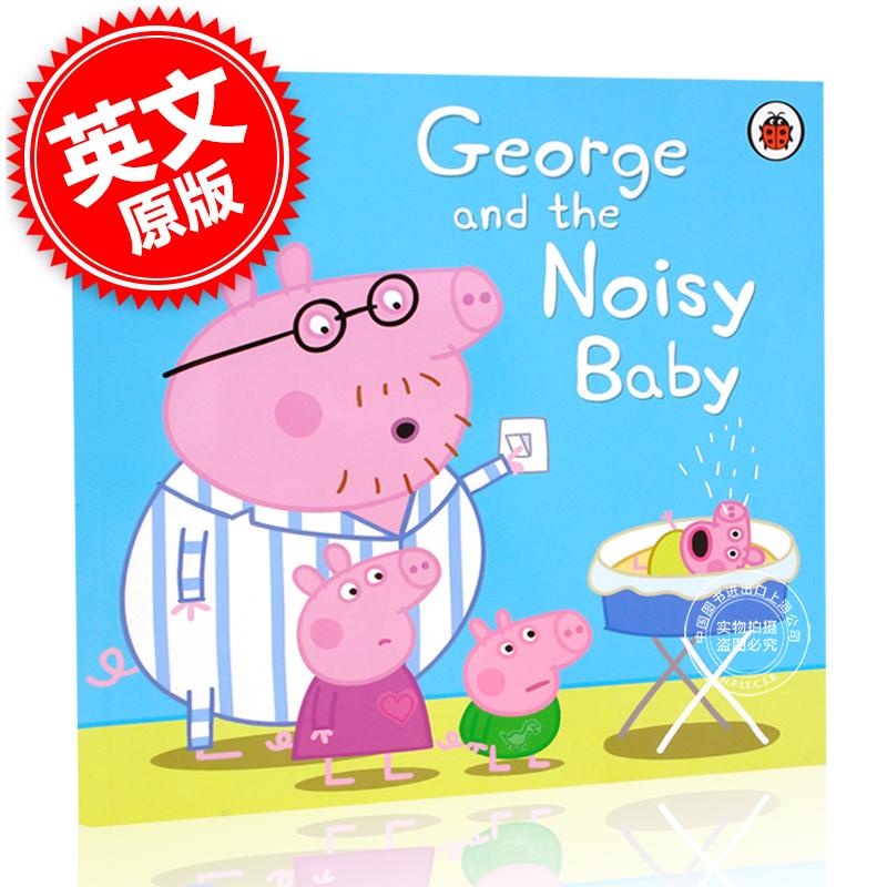 [现货]小猪佩奇 粉红猪小妹 英文原版 peppa pig: george and the
