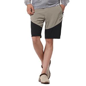AIRTEX/亚特 拉链口袋弹力五分裤 男士速干短裤子 英国时尚户外
