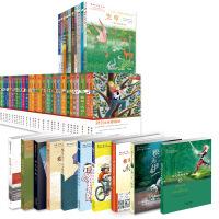 国际大奖小说(全86册)