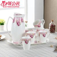 白领公社 杯子套装 家用水具套装陶瓷创意欧式冷水壶套装耐高温家用凉水壶水杯套装杯具家居日用品
