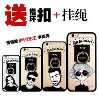 【包邮】韩国iPhone6plus硅胶软套带挂绳 苹果6S手机壳指环支架5s情侣新款苹果iphone6s plus手机壳5.5透明苹果6s硅胶壳iphone5se保护套4.7女超薄保护套潮新款情侣男女
