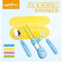 蔓葆儿童不锈钢筷子餐具学习筷训练筷宝宝练习儿童辅助筷子纠正筷