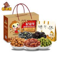 【巴灵猴-忆童年A20大礼包1849g】19袋坚果礼盒节日礼品干果零食组合