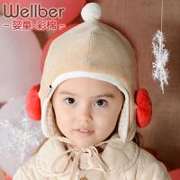 威尔贝鲁 儿童帽子围巾两件套 彩棉婴儿宝宝护耳帽围巾脖套套装冬