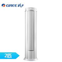 【当当自营】格力I酷变频KFR-50LW/(50551)FNAa-A3 2匹圆柱立柜式冷暖空调