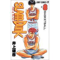 [现货]进口日文 漫画 SLAM DUNK 灌篮高手 8