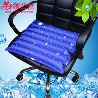 白领公社 冰垫 家用夏季天冰垫水坐垫办公室降温椅垫汽车复合布垫电脑椅组合一体水垫凉垫