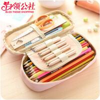 白领公社 文具盒 创意韩式简约女生大容量可水洗儿童铅笔盒公主学习用品可爱小学生文具盒办公文具笔袋