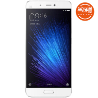 中国电信 MI/小米 小米5   3GB+32GB 全网通   双卡双待  电信4G手机 智能手机