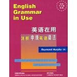 剑桥中级英语语法(英语在用丛书)――全球销量超千万册,学练结合,学以致用
