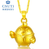 CNUTI粤通国际珠宝  黄金吊坠 足金3D硬金 活泼小鸡 约2.1g 新品