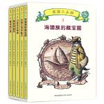 黑猫三五郎・儿童冒险文学(全5册)