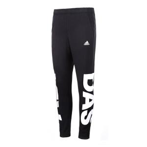 Adidas阿迪达斯男裤 2017新款运动休闲长裤 BQ7083
