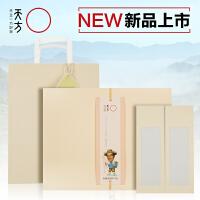 【安徽池州馆】安徽特产 300g特级Ⅰ天方硒茶 网络装