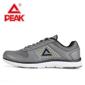 Peak/匹克 男款 耐磨防滑缓震舒适运跑步鞋DH540093