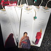 白领公社 创意书签 仓央嘉措书签文具 中国西藏风情 每套 个性生日礼物 教师节礼物(8张/套)