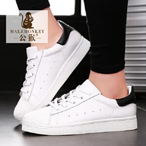 公猴春季新品小白鞋真皮贝壳头运动鞋女白色板鞋平跟单鞋平底女鞋学生526