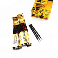 爱好 10144考试必备中性笔替换芯黑(20支)子弹头0.5mm榜上有名系列水笔芯中性笔芯签字笔替芯 当当自营