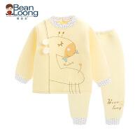 憨豆龙 婴幼儿保暖内衣两件套 男女童秋冬内衣裤衣服套装三层保暖套装