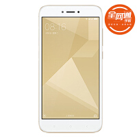 中国电信  MI/小米 红米4X 全网通 双卡双待 电信4G手机 智能手机