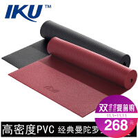 IKU 高密度PVC瑜伽垫 耐用易洗环保净味加长男女瑜珈健身垫子 经典曼陀罗 传奇黑垫 183cm*61cm*6mm